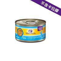 Wellness 貓罐頭(無穀物配方) - 鯡魚拼雞肉 3oz (藍)