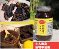 老陳皮燉檸檬 730ml