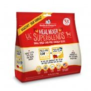 Stella & Chewy's - 超級乾糧伴侶 - 小型犬放養雞配方 3.25oz