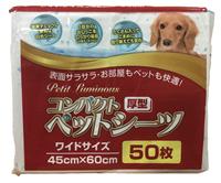日本 Petit Luminous 厚型 寵物尿片 (45x60cm) 50片 (紅)