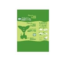 Puppy & Puppy 超強吸收尿片 (60x90cm) 25片 (綠)