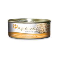 Applaws 全天然 156g 貓罐頭 - 雞胸芝士 (大)