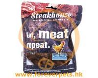 Fleischeslust原尾煮易 扒房(Steakhouse)小食 - 低溫脫水 (Freeze Dried) Chicken Hearts 雞心 40g