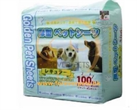 9分積分換領- Golden Pet Sheets 100片
