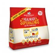 Stella & Chewy's - 超級乾糧伴侶 - 放養雞配方 3.25oz