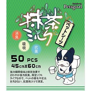 Petsgoal 綠茶