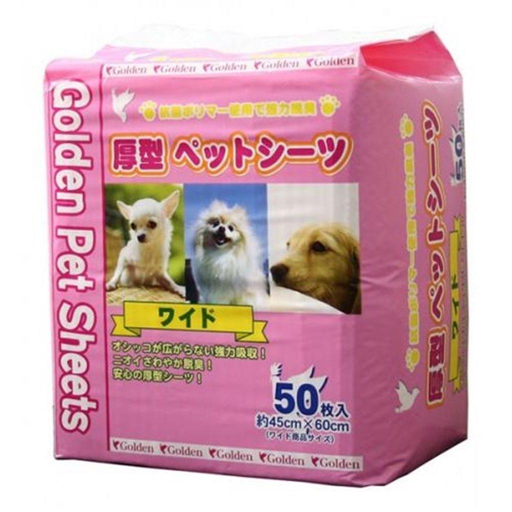 Golden Pet Sheets